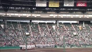 大阪桐蔭 アフリカンシンフォニー(2018センバツ)
