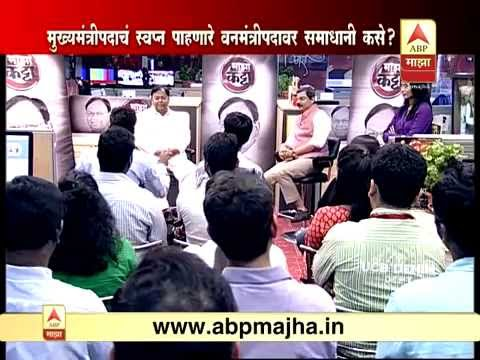 Dr. Kadam's interview with ABP Majha