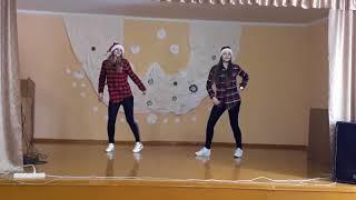 •☆~Танец•°•[Новый год]~☆•