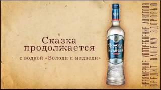 МИХАИЛ ЕФРЕМОВ ХИТ ОН ВАМ НЕ ДИМОН И НЕ ВОВАНMikhail Efremov HIT OH NO YOU DO NO