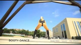 Booty dance, twerk! ССТ Forma!Yana Medvedchuk
