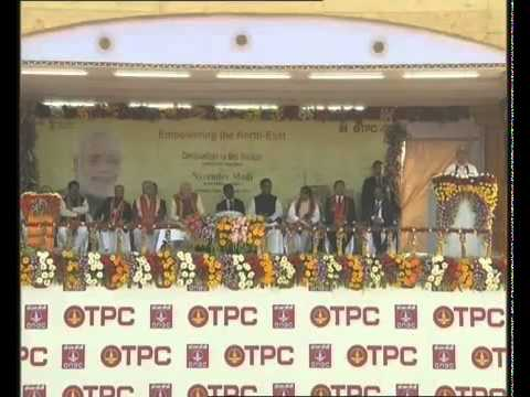 PM inaugurates II-unit of ONGC-Tripura Power Company 726 MW power plant at Palatana