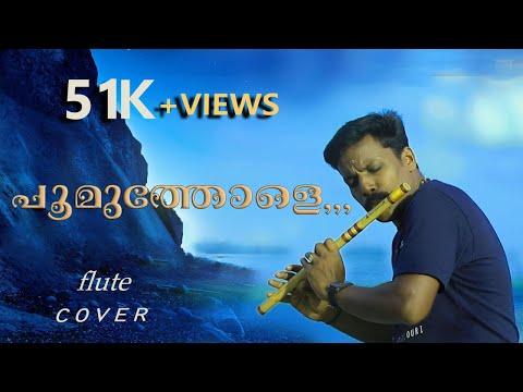 Poomuthole Nee Erinja  Joseph Move Flute Cover Dileep Babu