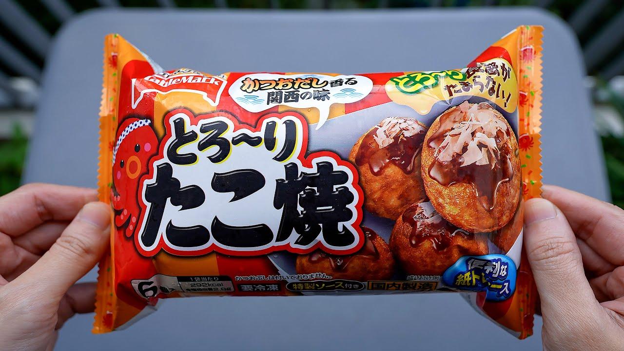 10 Japanese Convenient Food