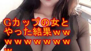 関連動画 バイト先のJKの性癖がすごい https://youtu.be/-wMH8FIutNI 女...