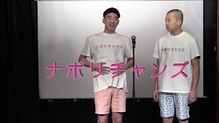 お笑いライブ「シェイプレスライブ」は、 毎月第2火曜日19:00~ ...