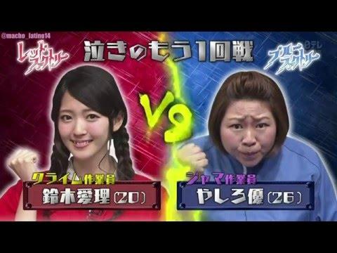 °Cute Suzuki Airi Battle 鈴木愛理 Factory Part 1