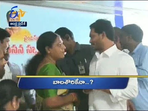 12 Noon   Ghantaravam   News Headlines   25th May 2019   ETV Andhra Pradesh