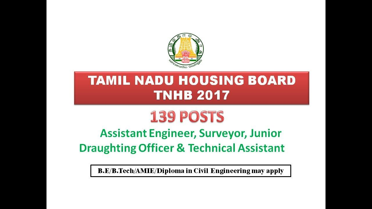 139 vacancy for ae, jdo,ta (civil) || tnhb recruitment 2017 - youtube