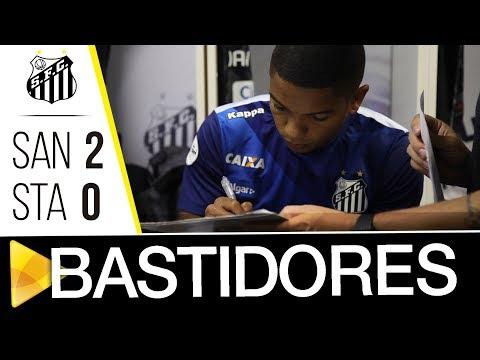 Santos 2 x 0 Santo André | BASTIDORES | Paulistão (26/02/18)