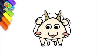 如何画山羊|儿童绘画和颜色|轻松学画|How to draw a goat