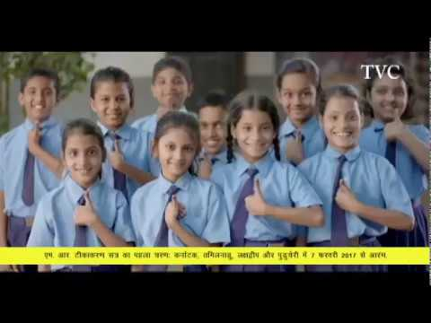 A short video on Measles Rubella (MR) vaccination campaign in the country