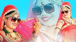 ममता रंगीली 2019 वायरल सांग || गुर्जर की शान || Mamta Rangili New Song | Latest Rajasthani DJ Song