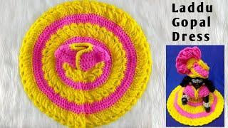 very easy and beautiful crochet dress for laddugopal || kanhaji crochet 👗 || laddugopal woolen 👗 ||