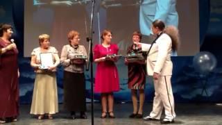Осенний форум 2012