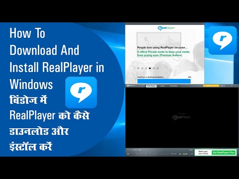 ✅ How To Download And Install RealPlayer In Windows (2020)