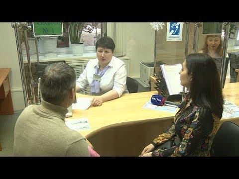 Новые меры поддержки: в Волгоградской области зафиксирован рост числа многодетных семей