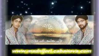 ASMA SAY CHAND UTRA danish qadri new album (coming soon 2011)