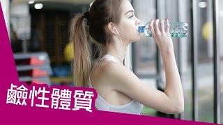 鹼性體質 | 高溫理療+排毒鹽(負離子) | 紫水晶床墊
