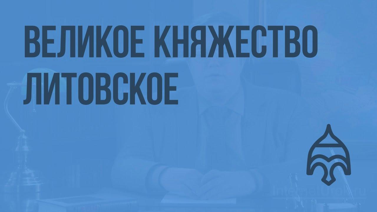 Литовское домашнее видео фото 764-124