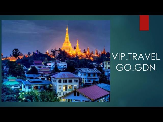 Сокровища Мьянмы (с русскоговорящим гидом)
