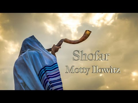 """Shofar"" - English Translation - Motty Ilowitz - שופר"