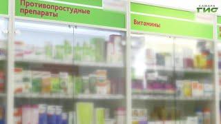 В аптеках раскупают витамины, антибиотики и иммуномодуляторы