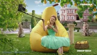 Реклама сидр Сомерсби   Somersby   грушовая эра