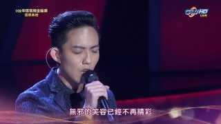 林宥嘉「我難過」(102年度電視金鐘獎頒獎典禮) Mp3