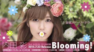http://columbia.jp/uchidaaya/ 2015/7/22発売 内田彩 2ndアルバム『Blo...