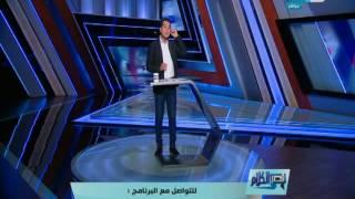 قصر الكلام - ي بي سي بريطانيا تسلط الضوء لاعادة رحلات بريطانيا إلى شرم الشيخ