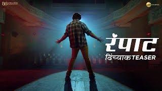 Rampaat Teaser | Zee Studios | Ravi Jadhav | 26th April  2019 | Upcoming Movie 2019