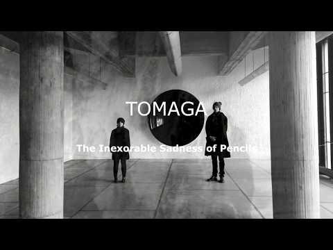 Tomaga / Memory In Vivo Exposure / 2017 /  full album