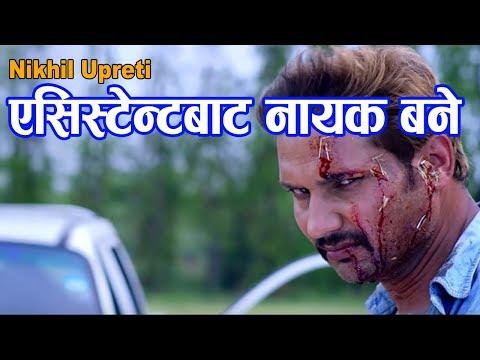 Nikhil Upreti Actor Pijada @ Jhankar Live Show with Shital Sharma    Episode 36