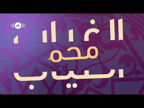 Maher Zain - Muhammad (Pbuh) Waheshna _ ماهر زين - محمد (ص) واحشنا _ Official Ly_HD.mp4