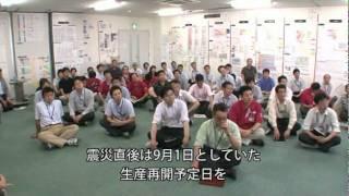 サムネイル - 東日本大震災からの復興