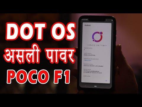 dot-os-asli-power-poco-f1-ka-use-kar-ke-dekho-in-hindi