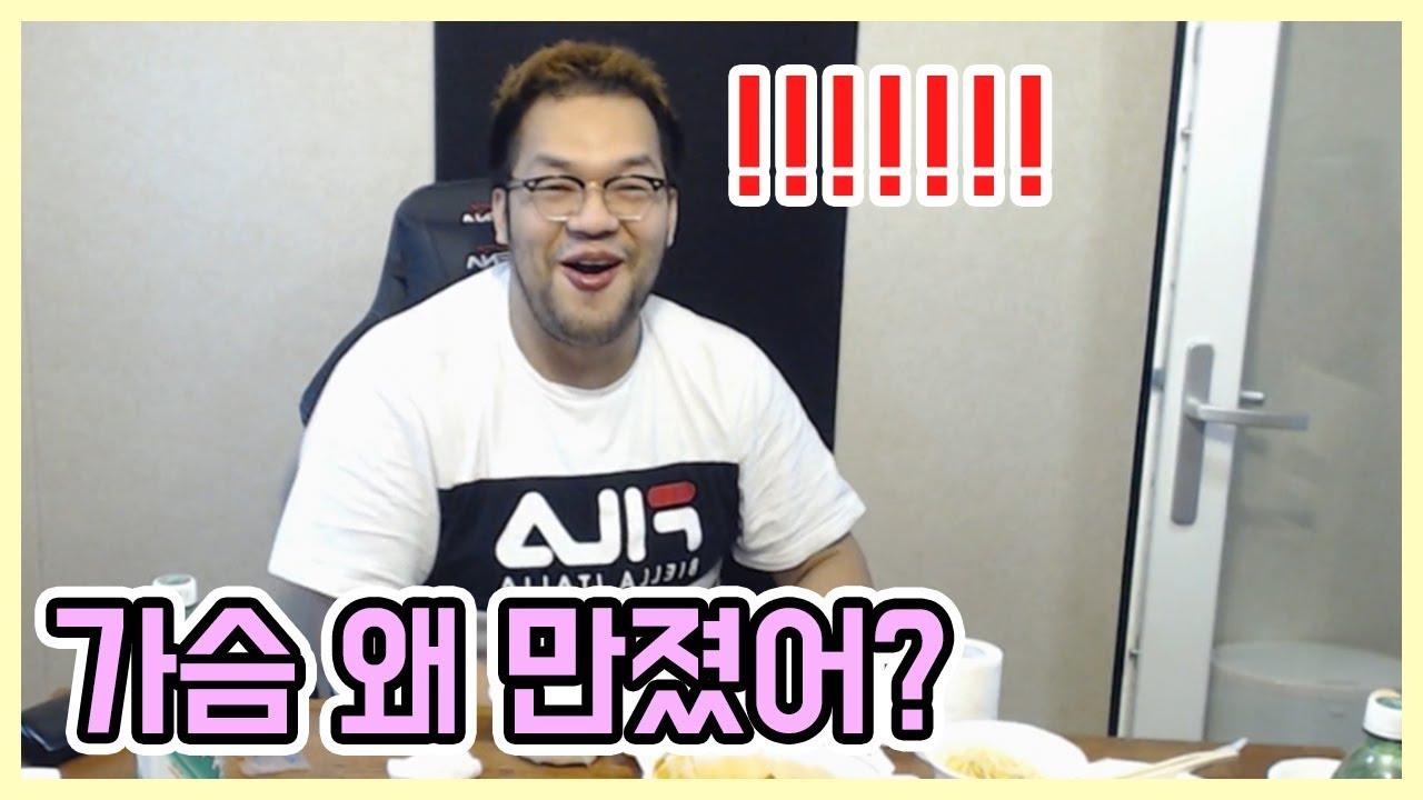 [홍구] 샛별 슴만튀 - 가장의 책임감 #1