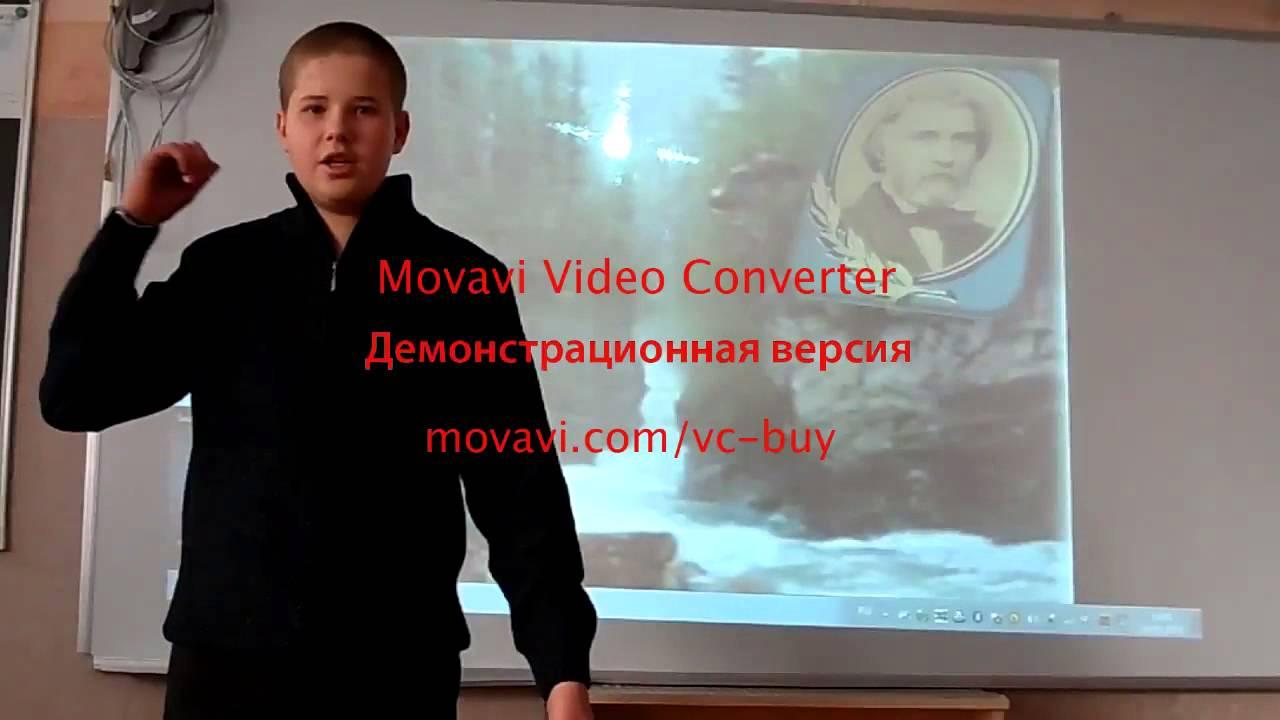 LibruКлассика Тургенев Иван Сергеевич Накануне