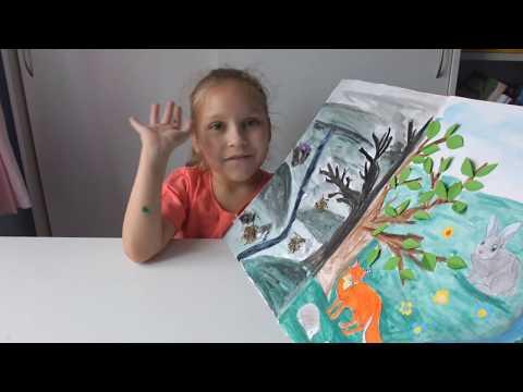 Как нарисовать плакат на тему берегите природу