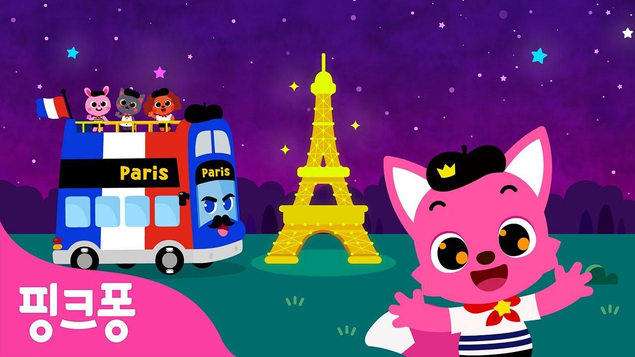 파리 투어 버스ㅣ버스송ㅣ뛰뛰 버스와 랜선 세계 여행ㅣ핑크퐁 자동차 동요ㅣ핑크퐁! 인기동요
