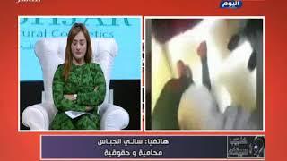 Download تعليق ناري من سالي الجباس على تقبيل قدم شاب لخطيبته فى حضور امه :عنده هوس جنسي Mp3