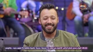 ده كلام - احمد فهمي وموقف طريف من طفولته: كنت بقول عايزة لحد ما ابويا قرص عليا