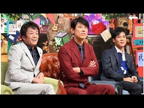 ネプチューン・堀内健、田中律子の同級生の壮絶すぎる過去に涙