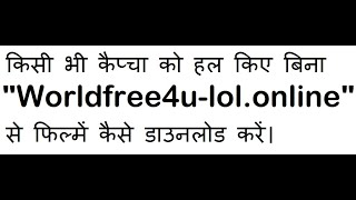 "How To Download Movies From "" Worldfree4u-lol.online"" without Solving any CAPTCHA."
