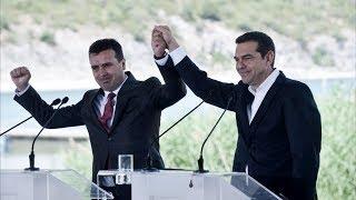 Соглашение о переименовании Македонии подписали на фоне протестов
