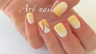 Градиент Гель-Лаком! Растяжка (Омбре) Гель-Лаком! Spring Summer Nail Art
