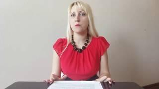 видео Льготы сотрудникам МЧС в 2018 году