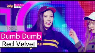 [HOT] Red Velvet - Dumb Dumb, 레드벨벳 - 덤덤, Show Music core 20150926