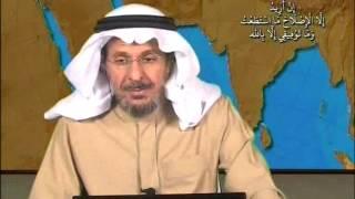 السعودية:خطف النساء وهتك الأعراض .. وحصانة الأسرة المالكة والأمراء